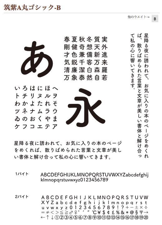 c0202060_19211620.jpg