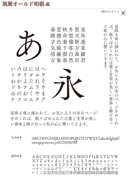 c0202060_1921183.jpg