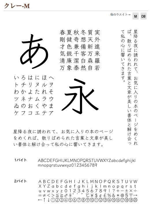 c0202060_19342748.jpg