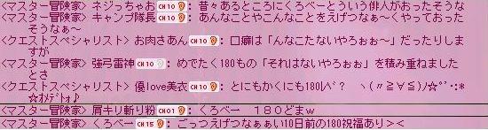 d0098964_7203810.jpg