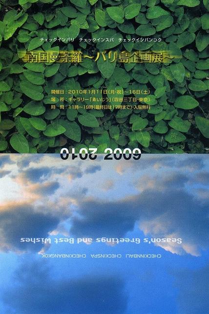 c0074067_20302636.jpg