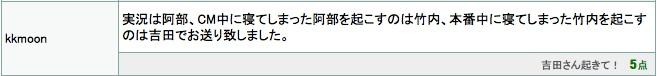 e0025267_19565360.jpg