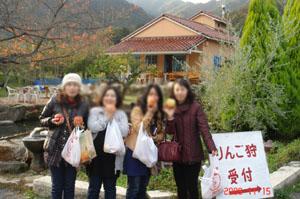 りんご狩り_c0150273_10315313.jpg