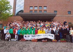 スポーツ吹矢・九州沖縄大会_c0150273_10443055.jpg