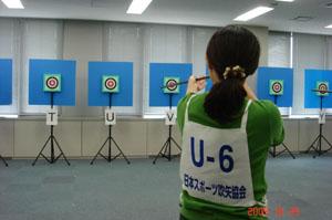 スポーツ吹矢・九州沖縄大会_c0150273_10444181.jpg