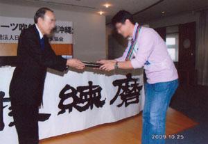 スポーツ吹矢・九州沖縄大会_c0150273_10445483.jpg