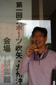 スポーツ吹矢・九州沖縄大会_c0150273_1045393.jpg