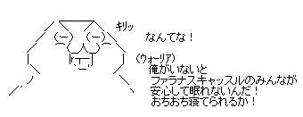 d0072677_18464849.jpg