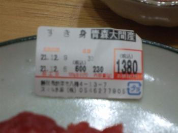 b0033186_15561116.jpg