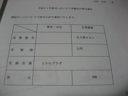 b0080388_8272161.jpg
