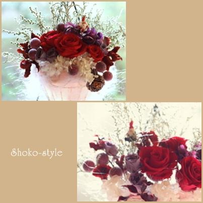 レッスン花_a0135999_0125455.jpg