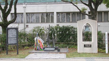 長崎 平和記念像・・・1_c0075701_1341469.jpg