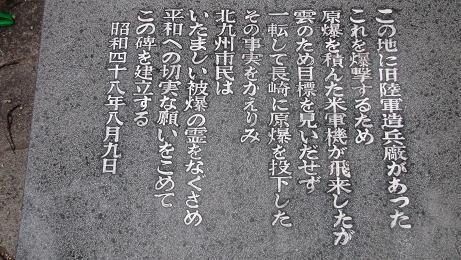 長崎 平和記念像・・・1_c0075701_1345653.jpg