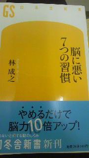 b0132614_16583277.jpg