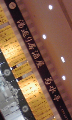 今年最後のお休み_c0157833_23202210.jpg