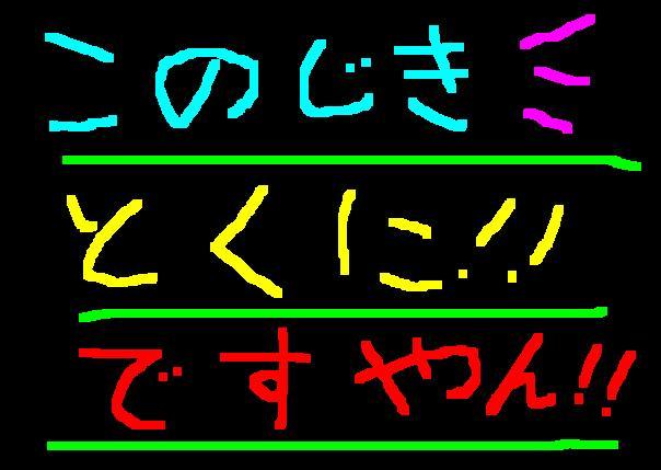 f0056935_2024163.jpg