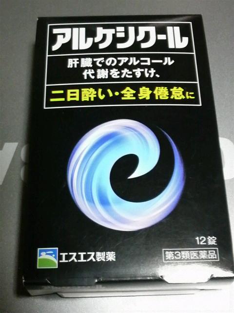 f0159638_20514356.jpg