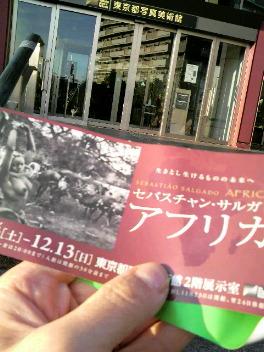 セバスチャン・サルガド「アフリカ」東京都写真美術館_f0073848_1665356.jpg