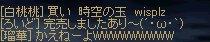 e0174950_18124945.jpg