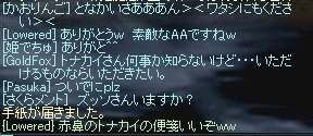 e0174950_1823157.jpg