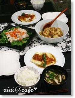 里芋のネギ味噌炒め_a0056451_15383594.jpg