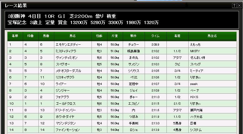 b0164856_20121066.jpg