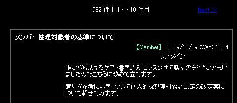 f0117757_3184078.jpg