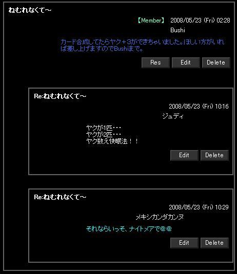 f0117757_3255833.jpg