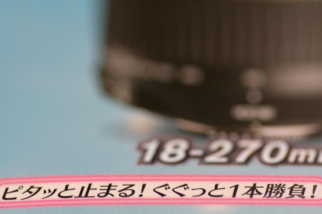 d0148060_20373435.jpg