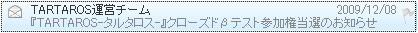 d0074364_950412.jpg