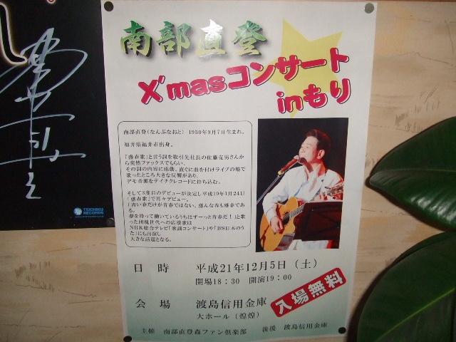 北海道ツアー終了しました。_e0119092_19302188.jpg