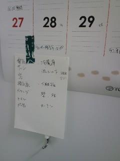 b0118793_18184633.jpg