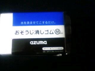 f0010994_12482534.jpg