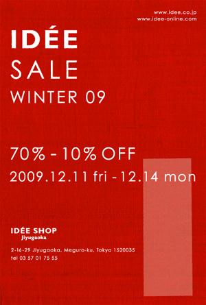 IDEE SALE WINTER 09_a0008797_16565515.jpg