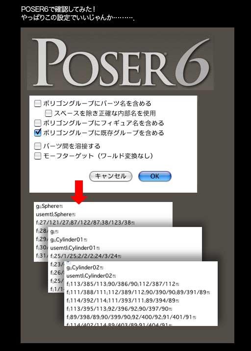 e0068221_1910047.jpg