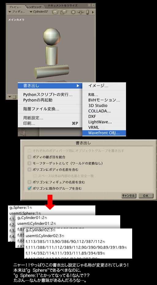 e0068221_1984660.jpg