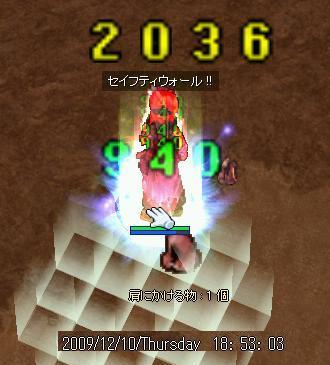 f0132029_1153499.jpg