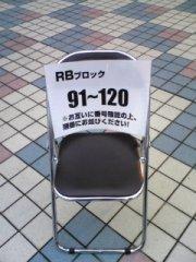 b0107131_23194518.jpg