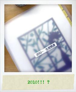 b0170134_1921190.jpg