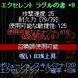 b0184437_052394.jpg