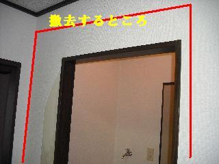 f0031037_18415760.jpg
