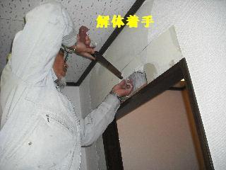 f0031037_18421712.jpg