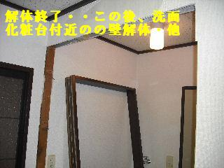 f0031037_18432253.jpg