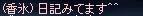 b0182640_9471634.jpg