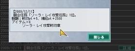 a0125643_18365173.jpg