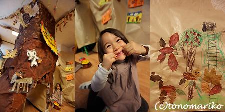 プチ天使ちゃんの作品展_c0024345_17315466.jpg