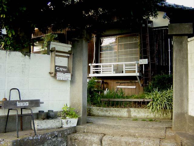 古民家カフェ furacocoの紹介_e0194145_11462680.jpg
