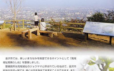 記憶のベンチ。_d0032761_785851.jpg