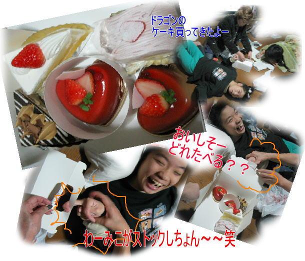 f0082367_729577.jpg
