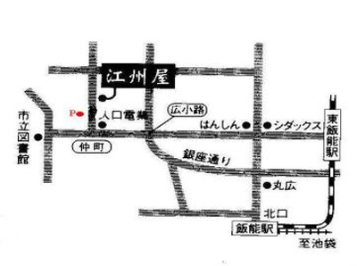 江州屋 こまもの展 冬_e0142868_235738.jpg